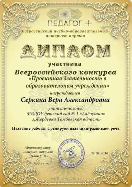 vera_aleksandrovna_150x150_p1